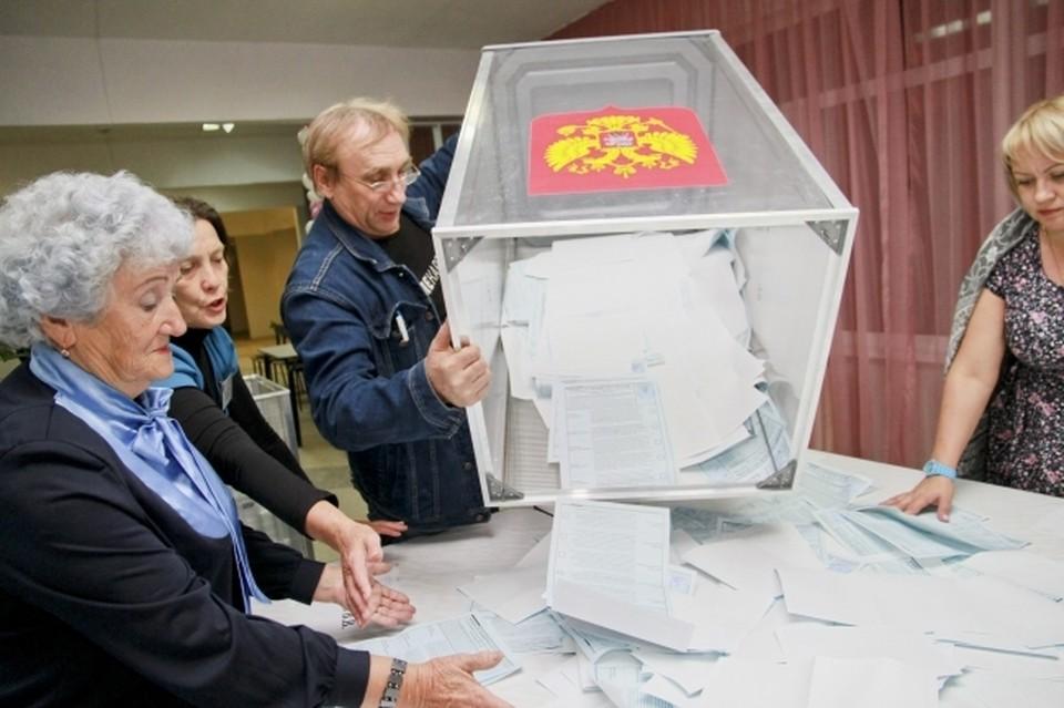 Из 24 действующих представителей партии только 20 смогут побороться за кресла в Законодательном Собрании Приморья