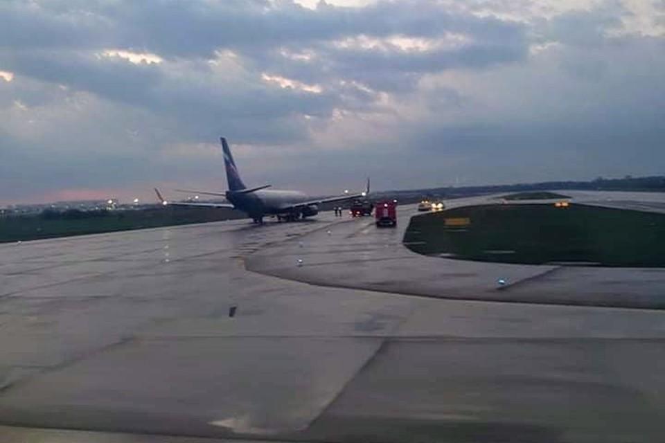 Фото пресс-службы аэропорта