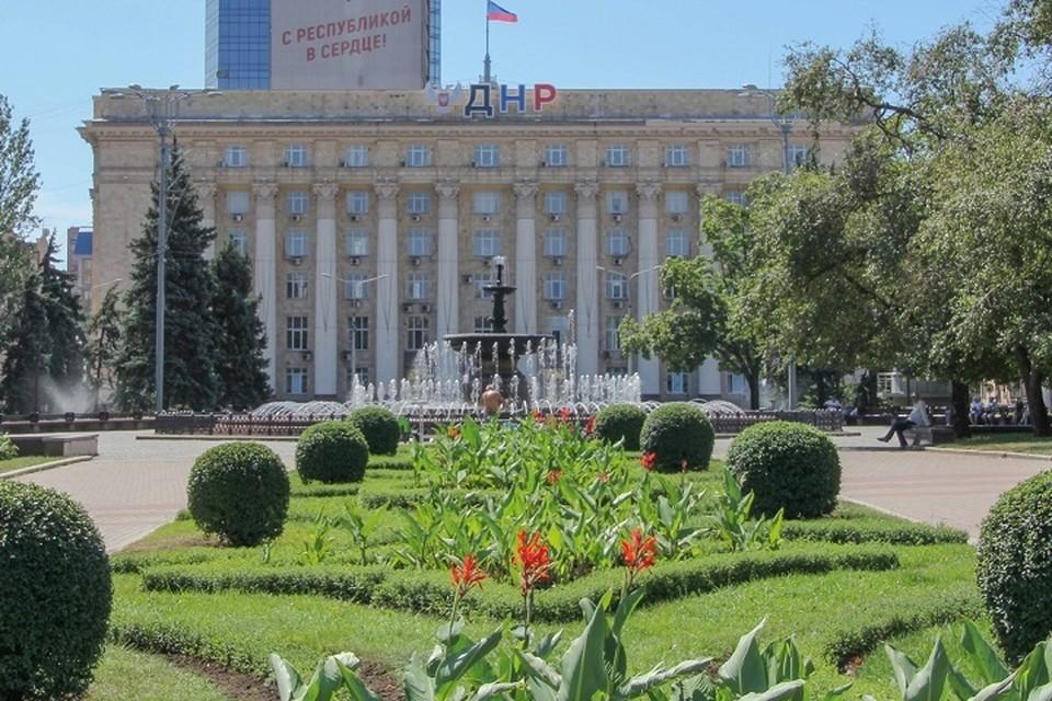 Вторая половина июня в Донецке будет менее дождливой и более солнечной