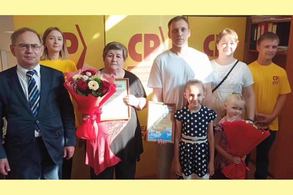 Фото: партия «СПРАВЕДЛИВАЯ РОССИЯ – ЗА ПРАВДУ»