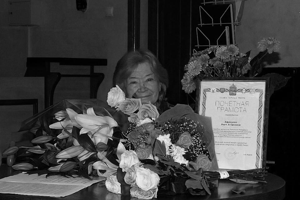 2 июня умерла главный режиссёр Тверского театра драмы Вера Ефремова.
