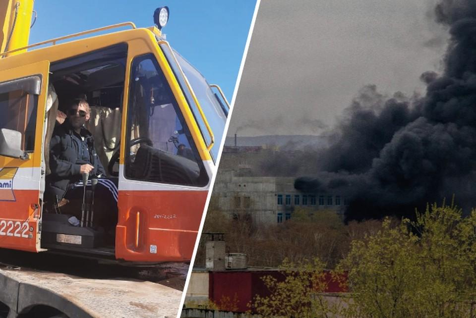 На снимке сам Евгений Шестаков, крановщик, в один день ставший героем.