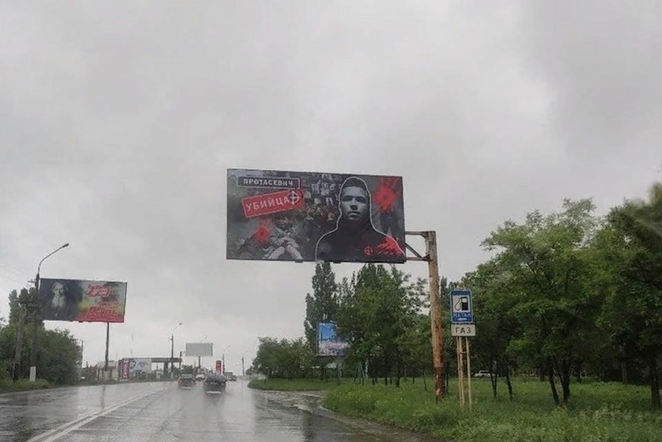 Изображения белорусского блогера, обвиняемого в экстремизме и обстрелах Донбасса, развесили сразу на нескольких улицах города. Фото: ГУП ЛНР «Госреклама»