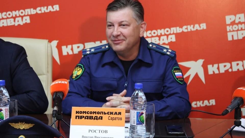 Виктор Ростов