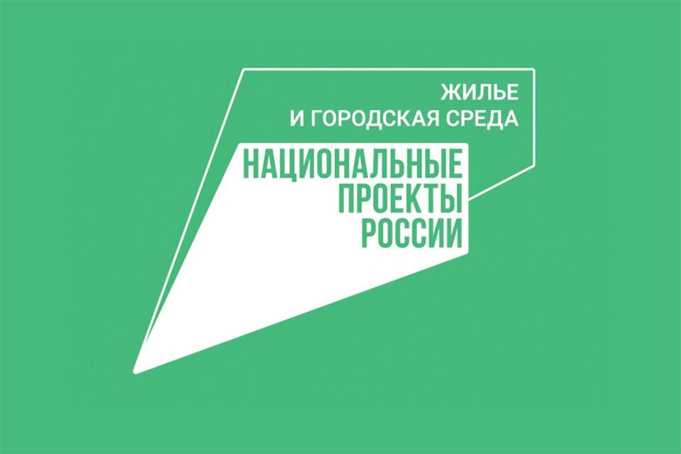 Итоги голосования утвердили 2 июня на заседании общественной комиссии в администрации города Мурманска.