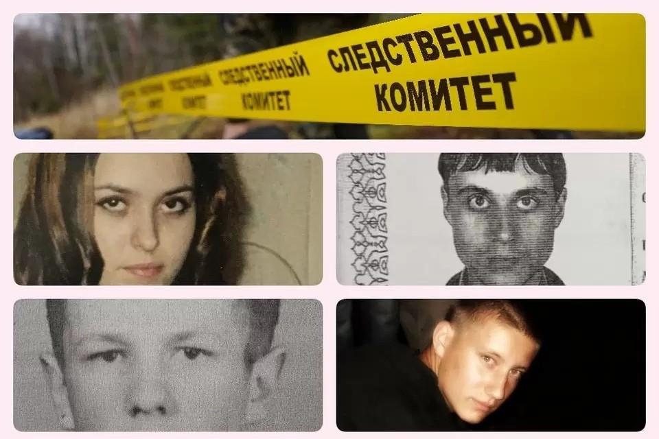 C 1995 года в Рязанской области бесследно исчезли четверо молодых людей.