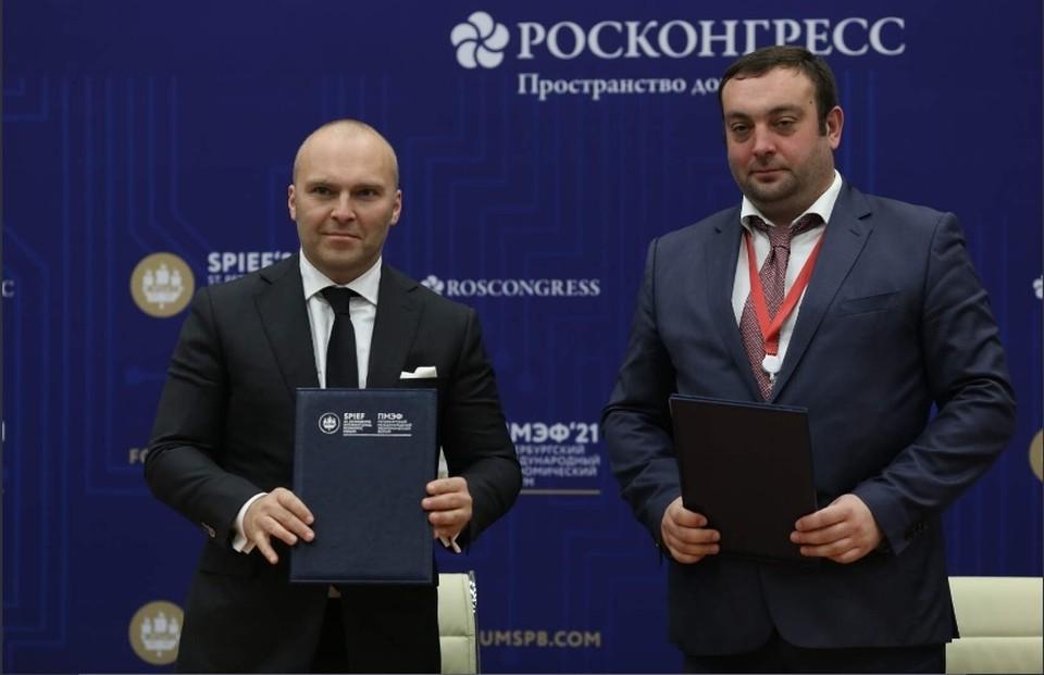 Договор подписан на Петербургском международном экономическом форуме