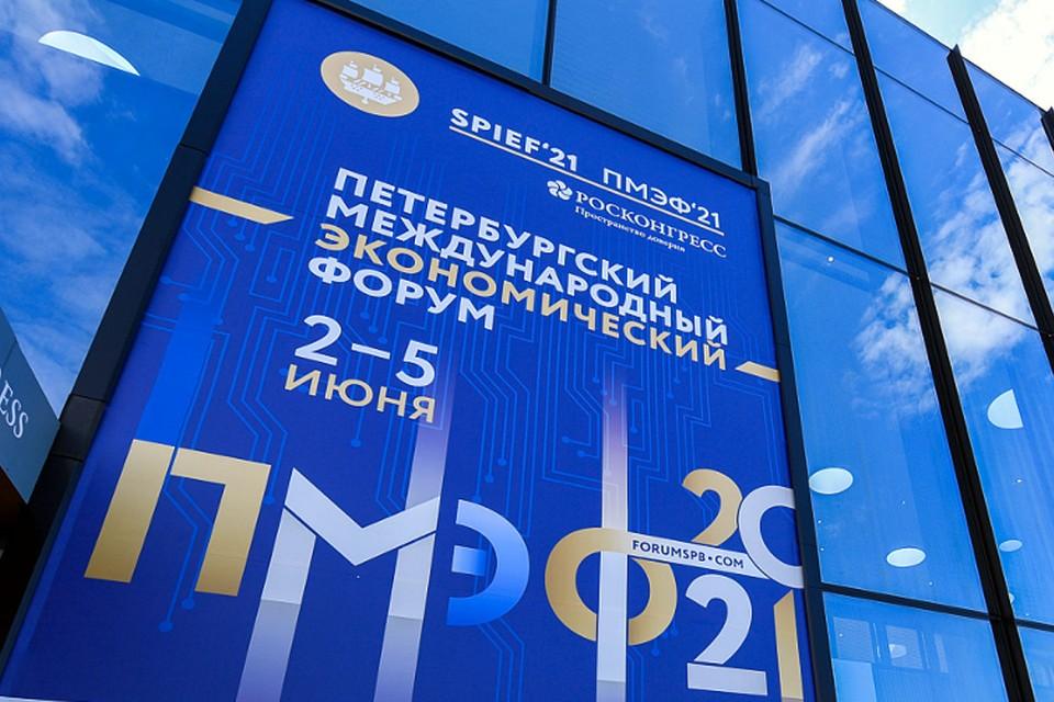 ПМЭФ будет проходит в Северной столице со 2 по 5 июня, тверскую делегацию возглавляет губернатор. Фото: ПТО