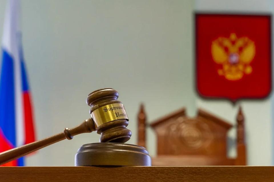 В Петербурге судят подозреваемого в изнасиловании немецкого студента.