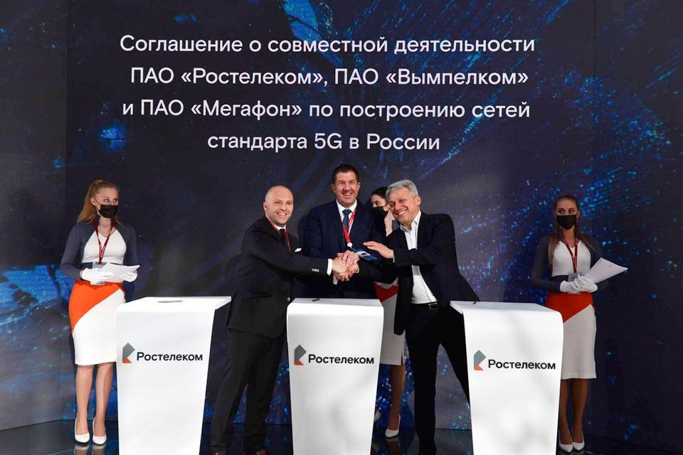 Геворк Вермишян, Михаил Осеевский и Рашид Исмаилов. Фото предоставлено пресс-службой МегаФон.