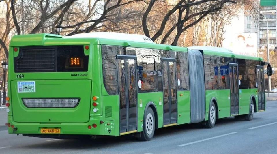 День России в Тюмени: как будет работать транспорт с 12 по 14 июня 2021 года.