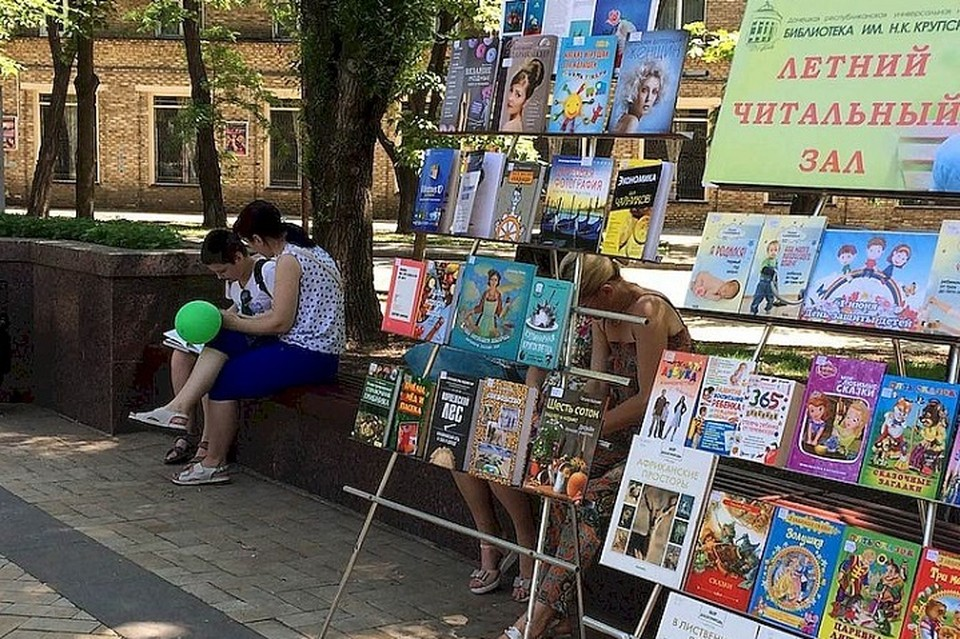 Фестиваль пройдет на бульваре Пушкина. Фото: Донецкая республиканская библиотека им. Крупской