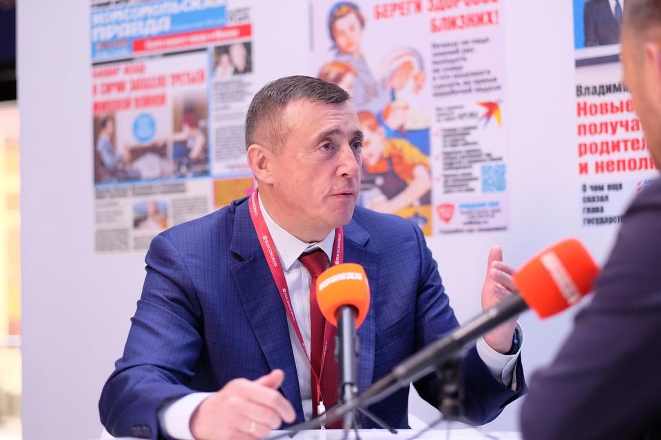Губернатор Сахалинской области Валерий Лимаренко: По итогам 2020 года Сахалинская область — на первом месте в рейтинге экономической устойчивости регионов.