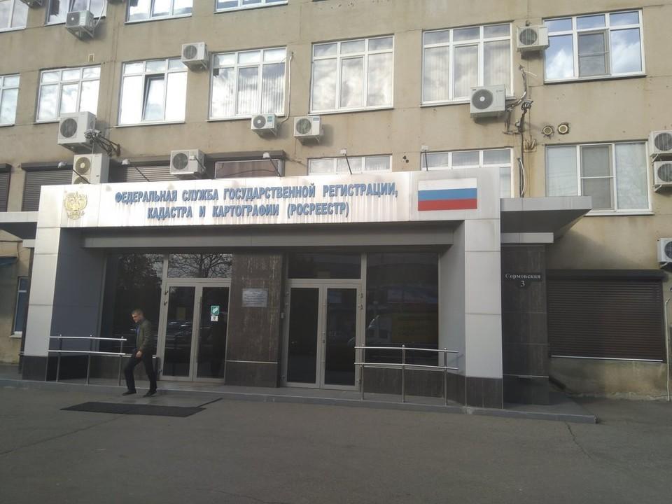 Фото: Кадастровая палата Краснодарского края