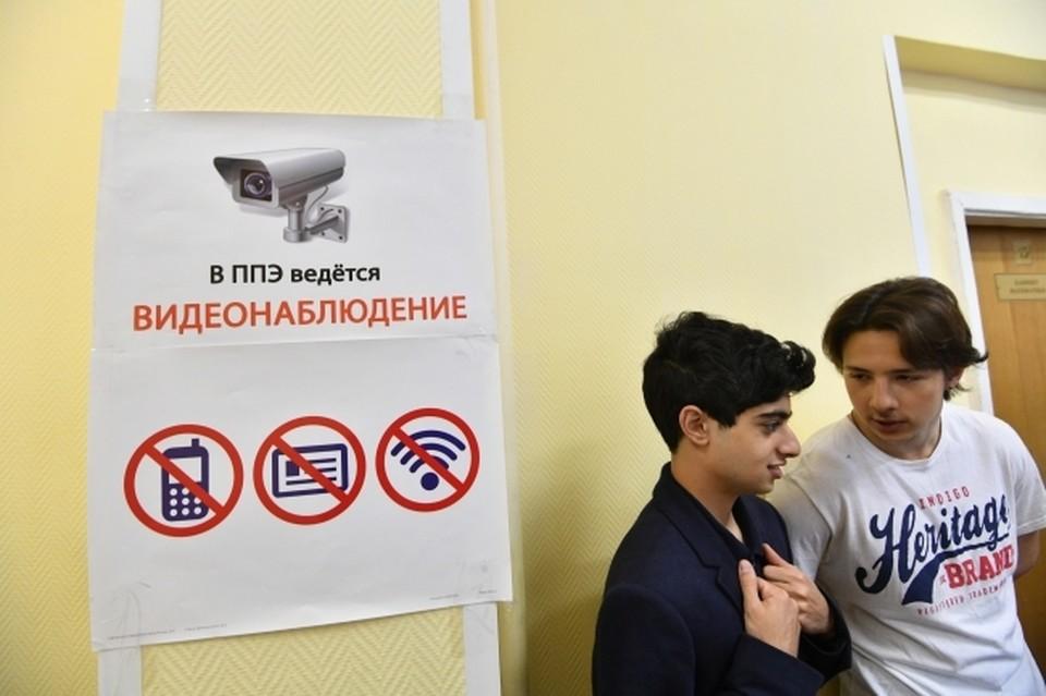Девять выпускников сахалинских школ не сдали Единый государственный экзамен из-за сотовых телефонов