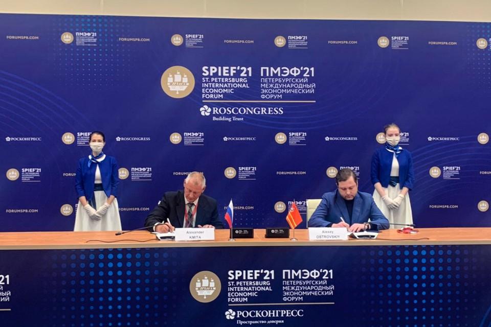 Ряд крупных соглашений подписала Смоленская область на ПМЭФ-2021. Фото: администрация Смоленской области.