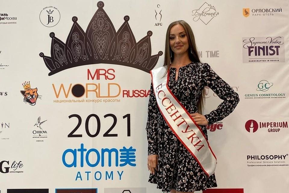 Мария Оганова. Фото: masha_oganova