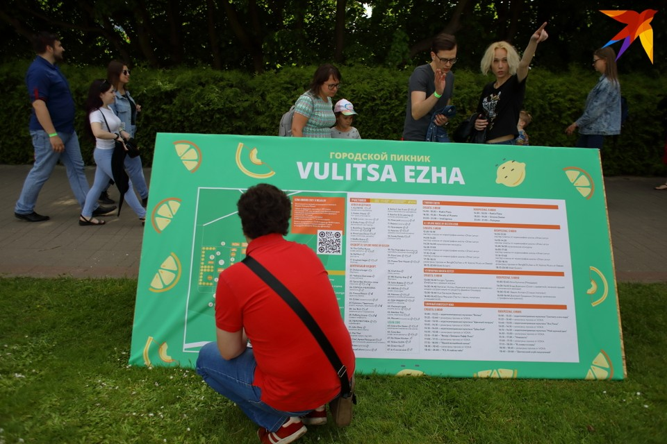 Фестиваль уличной еду Vulitsa Ezha - 2021. 5 июня 2021 года. Минск, Ботанический сад.