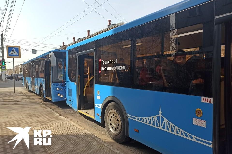 Эксперты Общественной палаты России проверят работу работу автобусов в Твери.