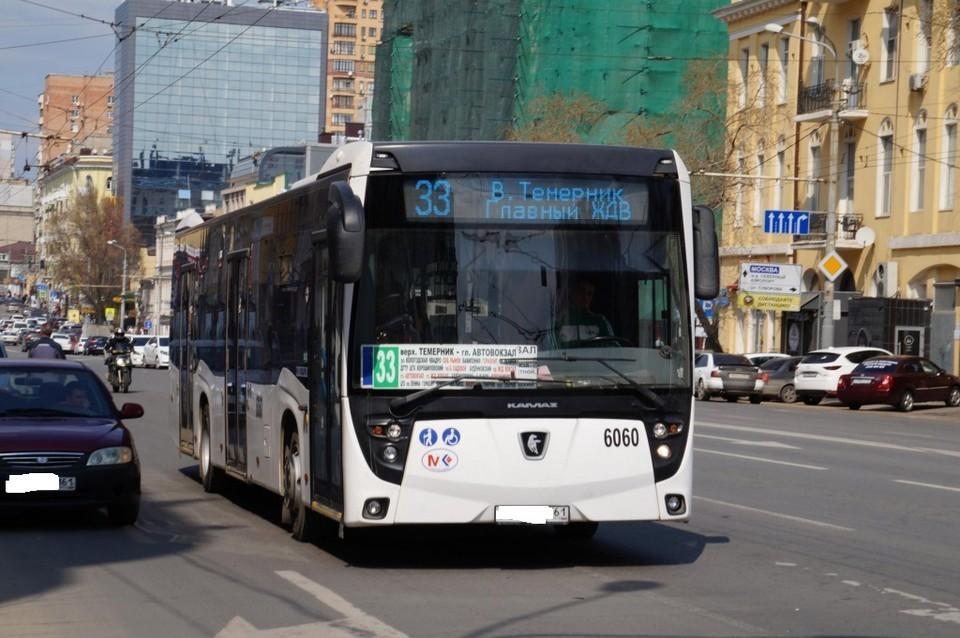 """Чаще всего ростовчане звонят на горячую линию, чтобы узнать расписание автобусов. Фото: """"КП"""" архив."""