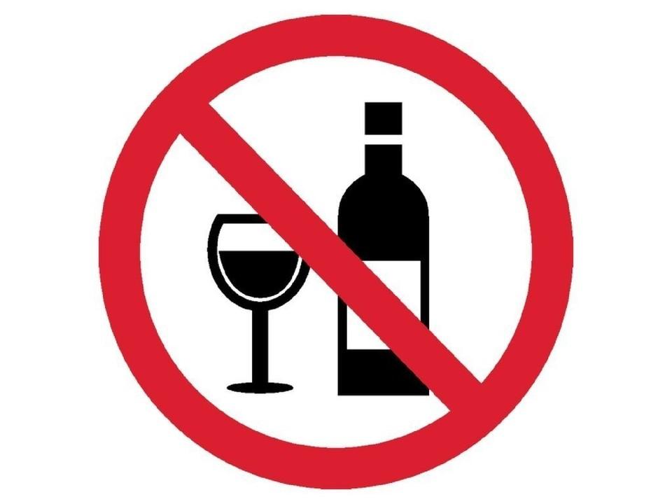 Тюменцам не продадут алкоголь 12 июня.