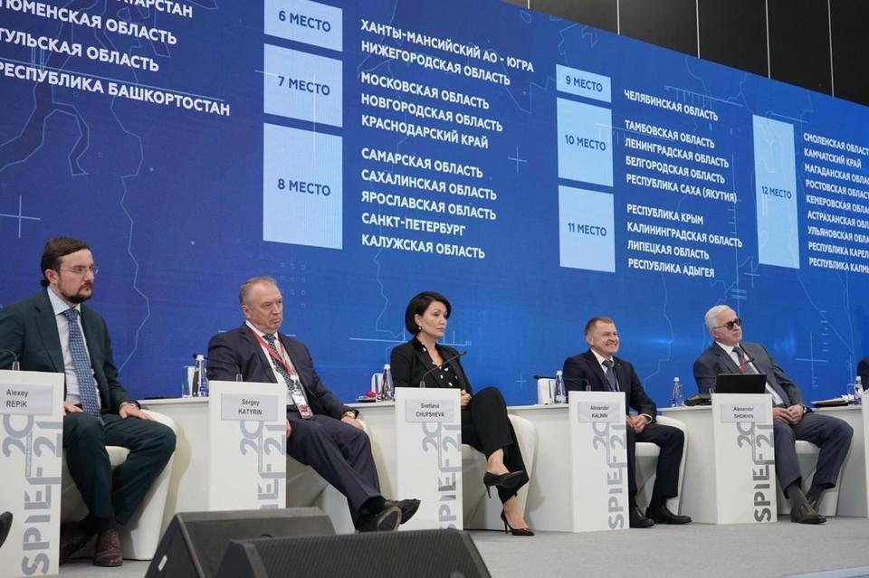 Работу Самарской области оценили на ПМЭФ-2021