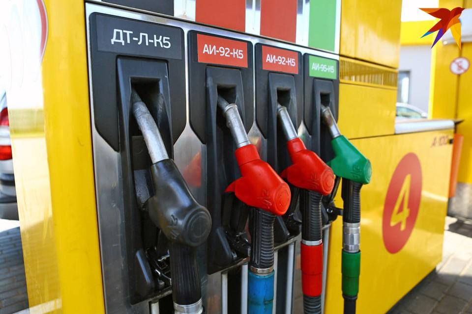 Цены на топливо в Беларуси выросли 8 июня