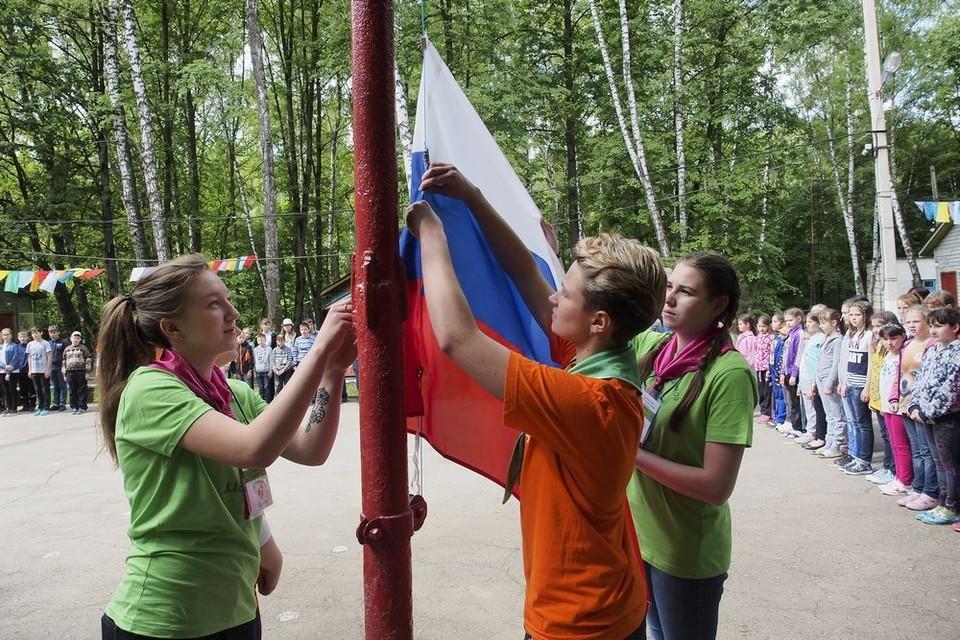 С 15 июня жители Тульской области смогут получить кешбэк за отдых детей в летних лагерях