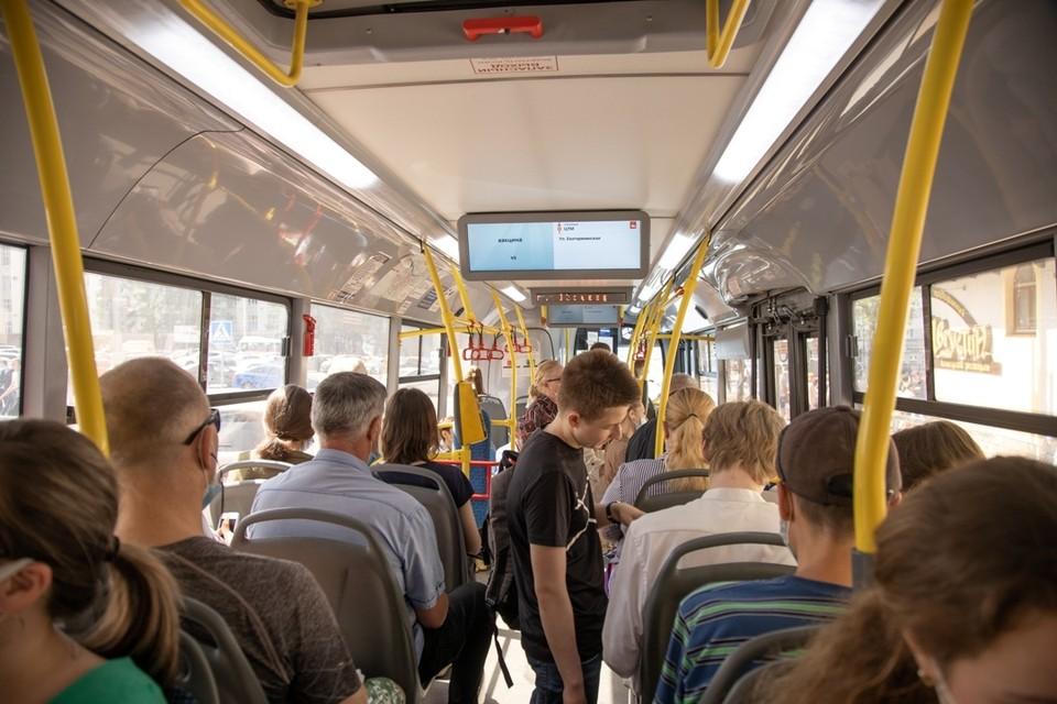 Автобусы вновь изменят маршруты