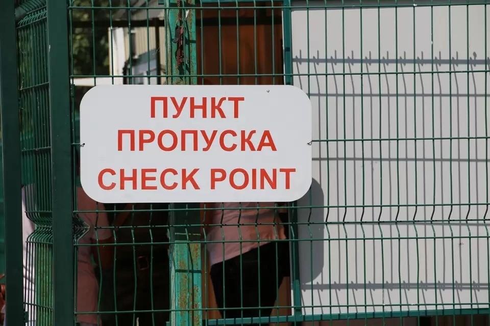 На границе с Украиной остались открытыми два пункта пропуска