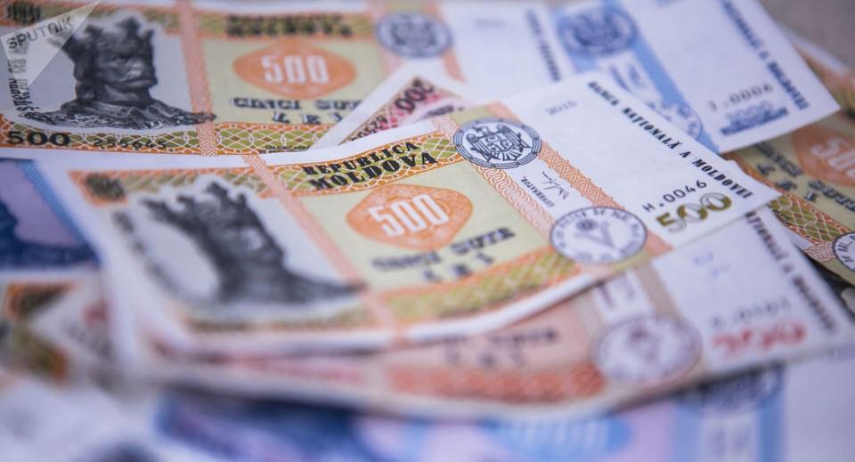 Денежки, которые присылают люди из-за границы в Молдову родственникам, - не госбюджет. Фото:соцсети