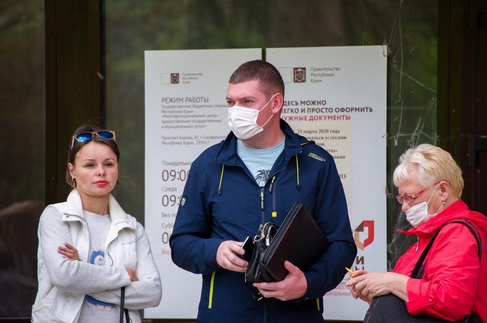 Для въезда в Крым из-за рубежа нужен ПЦР-тест не позднее 72 часов до въезда
