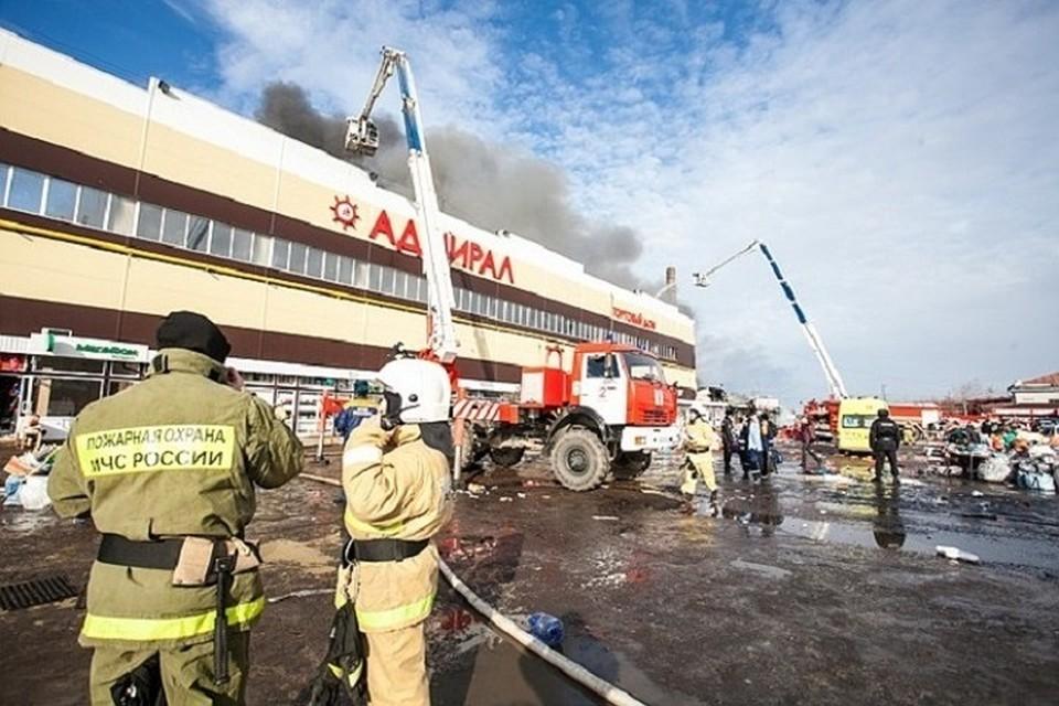 Страшный пожар в ТЦ «Адмирал» произошел 11 марта 2015 года, на нем погибли 19 человек и еще 61 пострадал.