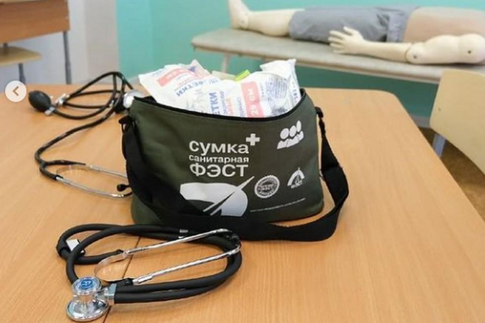 В медицинских классах будет все необходимое оборудование. Фото Instagram raisa_kassina.