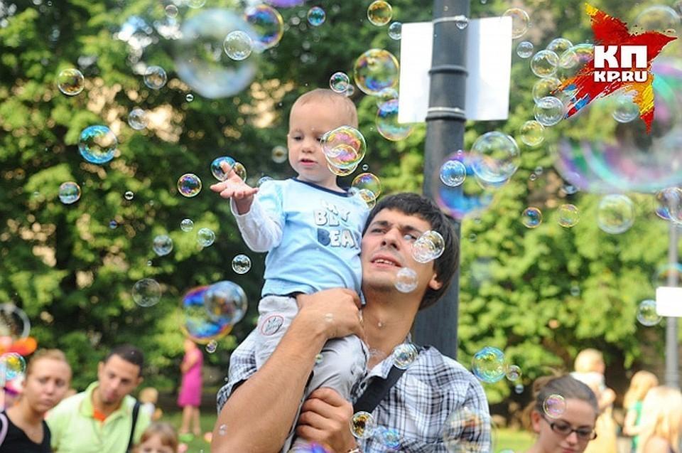 Конкурс к Дню семьи объявлен в Тверской области