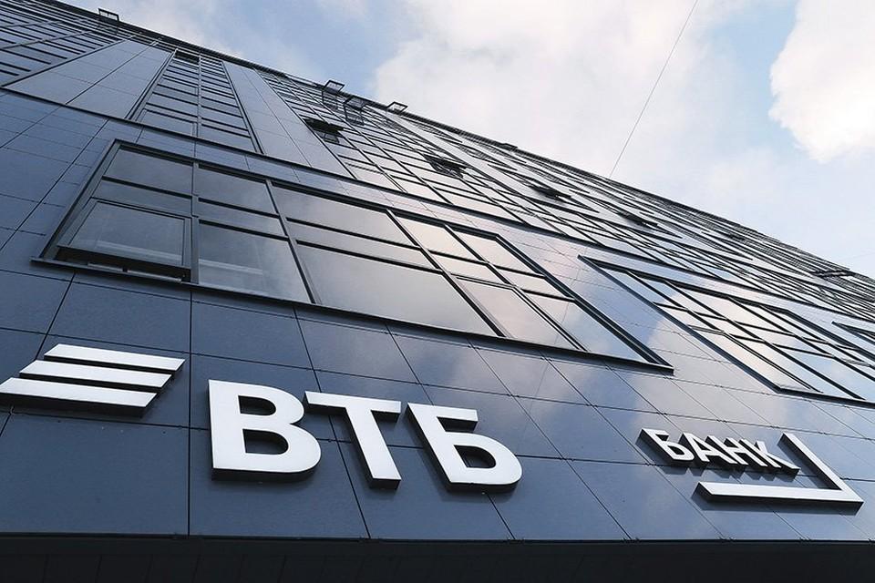 В мае банк достиг рекордного результата по объемам ипотечного кредитования для этого месяца