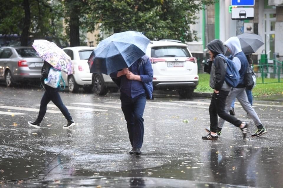 Выходные дни будут дождливыми на острове