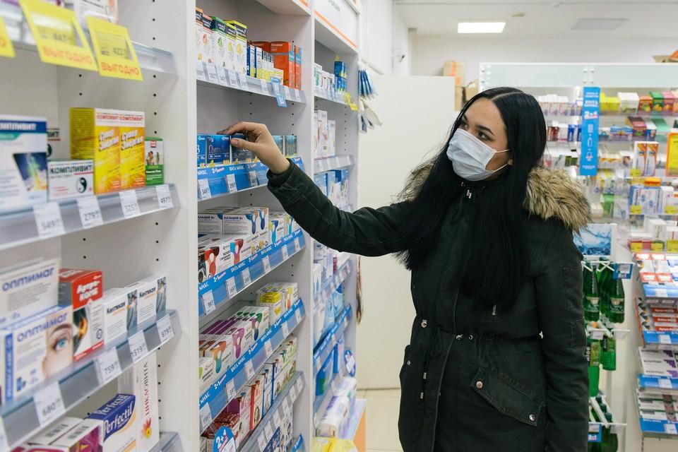 Росздравнадзор: почти 100% лекарств в аптеках полностью промаркированы