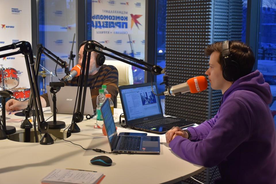 Открытая студия радио «КП-Сахалин»