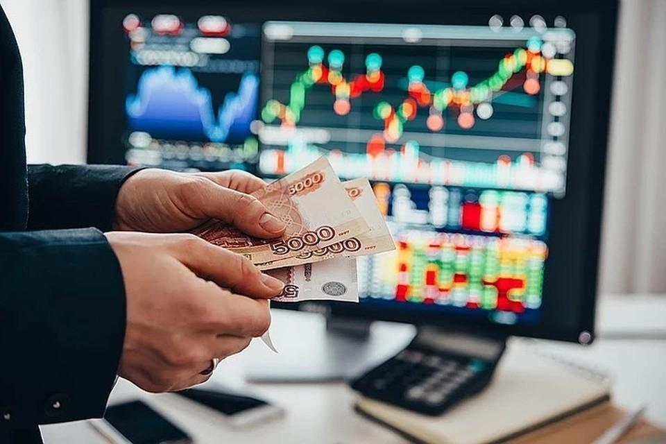 Финансовые эксперты посоветовали, куда вложить деньги на год