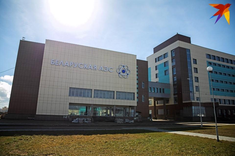 Подписан акт приемки в промышленную эксплуатацию первого энергоблока Белорусской АЭС.