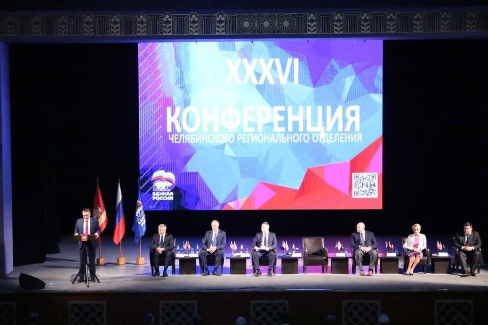 «Единая Россия» готовится к публичному отчету. Фото: предоставлено региональным отделением