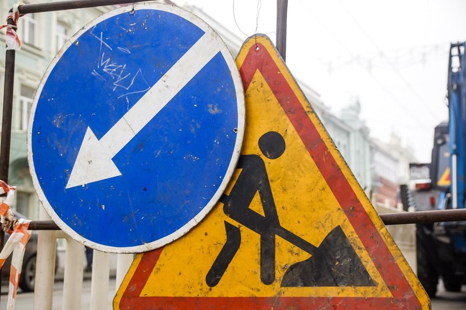 В Самаре перекроют движение транспорта на ряде улиц