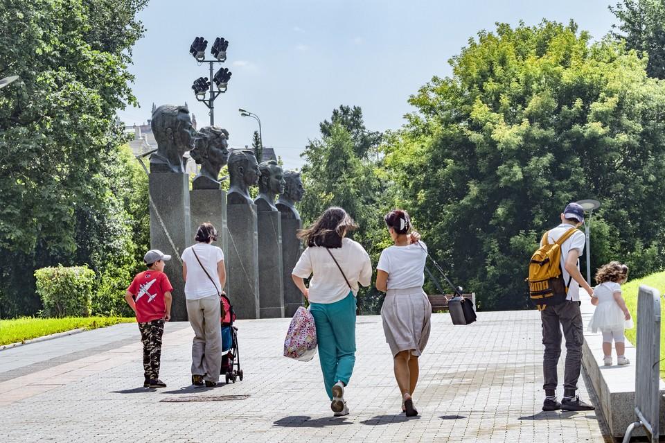 Гидрометцентр: в Центральную Россию вернется тепло 13 июня 2021