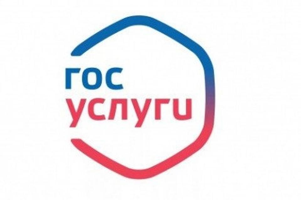 Тюменцы не смогут зарегистрировать авто 13 и 14 июня.