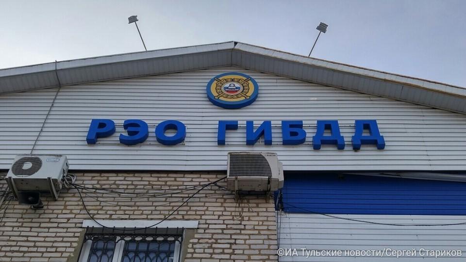 На День России в Тульской области отделения МРЭО делают выходной