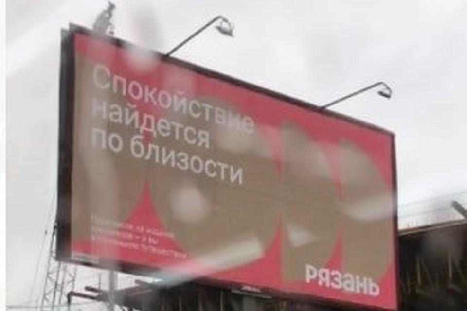 "Фото: телеграм-канал ""Рязанский комментатор""."