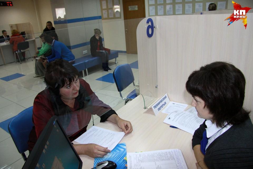 В Тверской области список услуг МФЦ расширен на 25 позиций