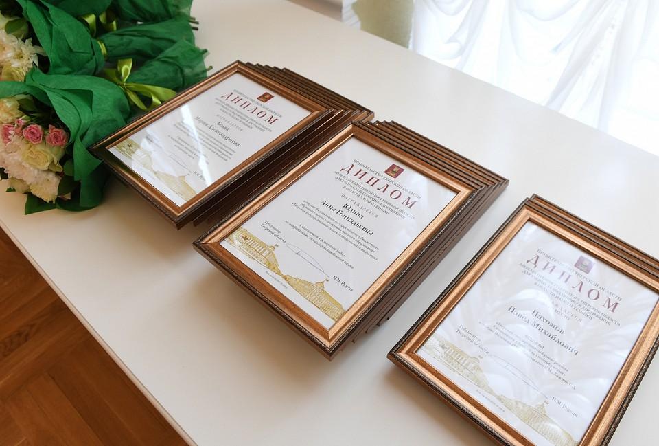 В Тверской области вручили награды молодым учёным Фото: ПТО