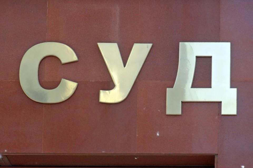 Прокуратура Нижневартовска заблокировала сайт с рекламой о займе